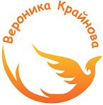 veronikakraynova.ru