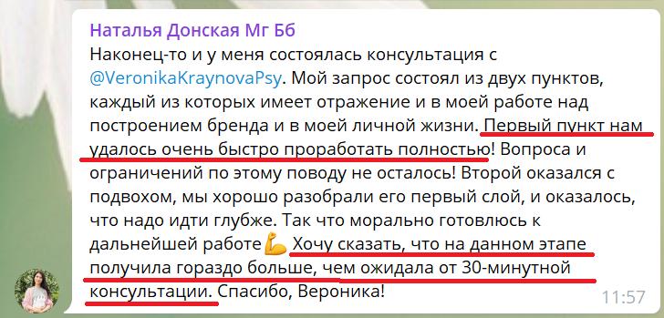 Наталья Д