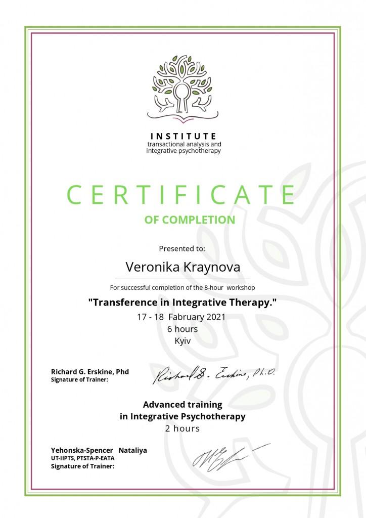 3_Veronika Kraynova Erskin-Spencer Transference 17-18.02.21-2_page-0001