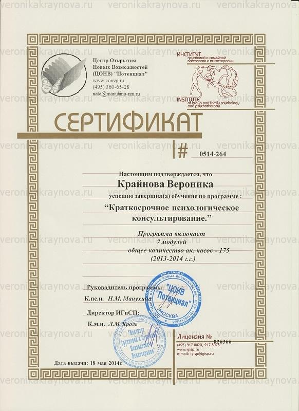 59aa94a9b1f47_Diplom_KPK - kopiya
