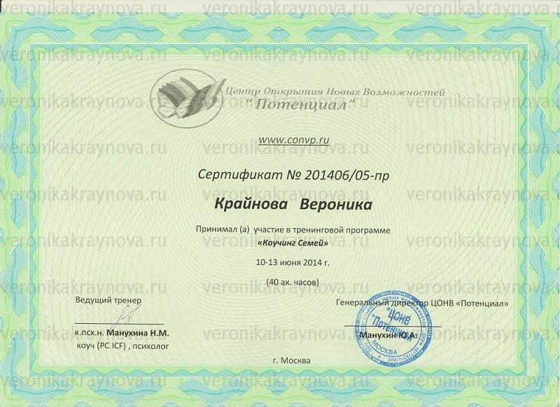 59aa9679a557a_kouching_semey_mal