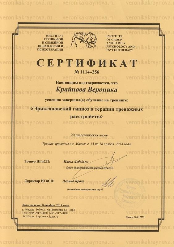 59aaa21ce0244_trevozhnye Lebed'ko kopiya