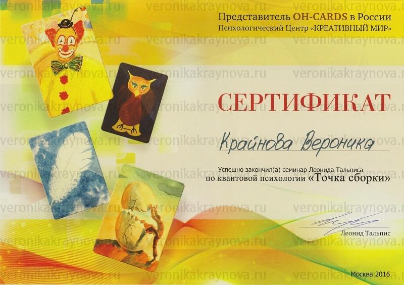 59aaa61b328d5_Tochka sborki1