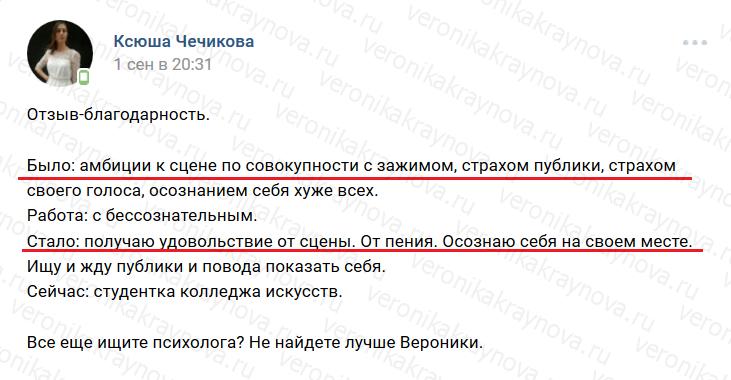 59ab148315270_Ksyusha Chechikova rezul'tat