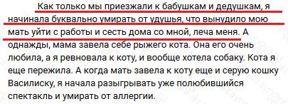 59ab19d2ec91b_Mariya 1