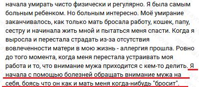 59ab19d2f1fb5_Mariya2