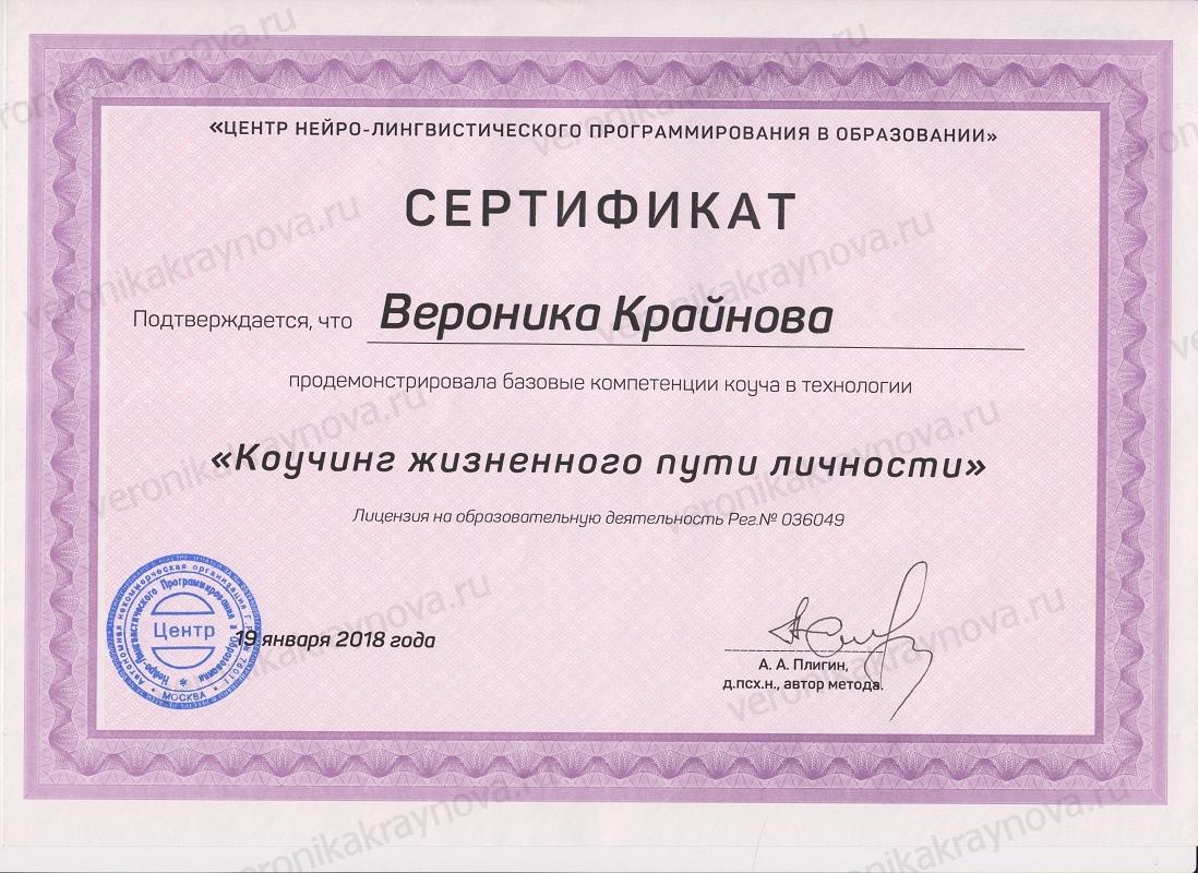 KZhP sertifikat mal