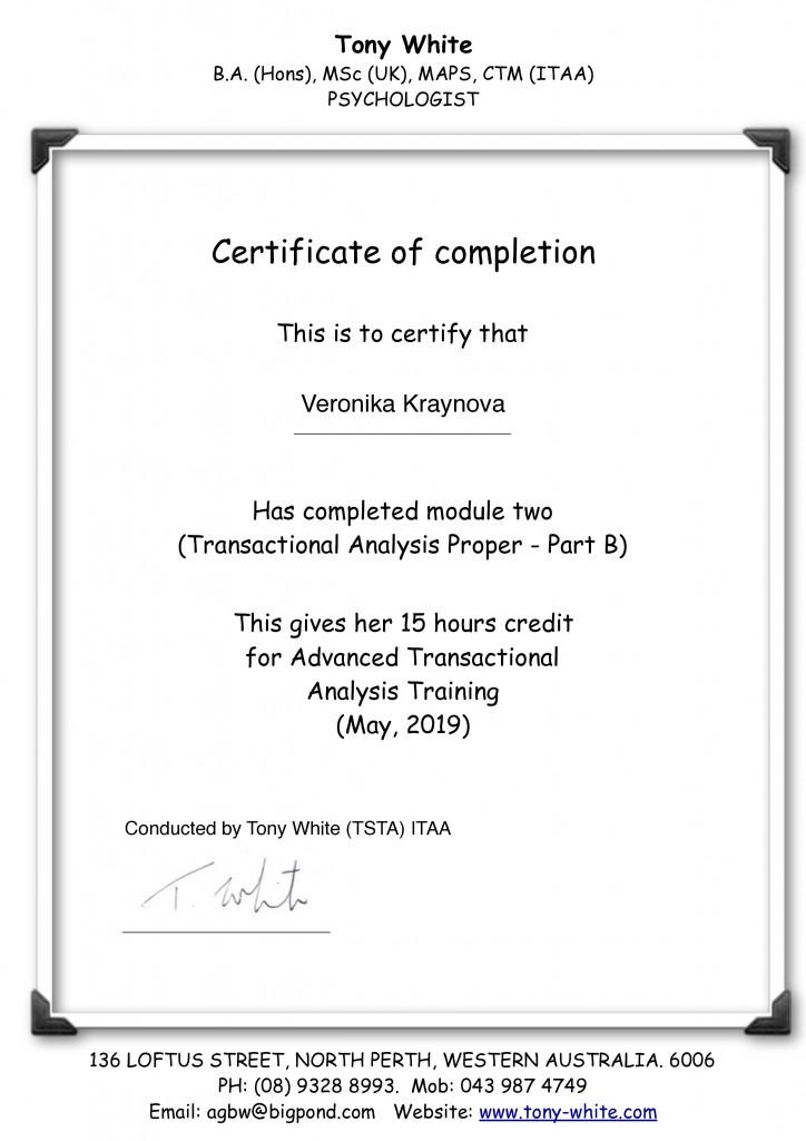 Module 2 certificate  Part B