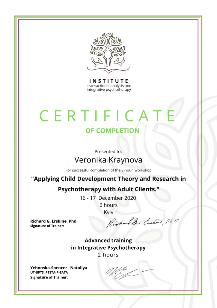 Veronika Kraynova Erskin-Spenser 16-17.12.20 (pdf.io)