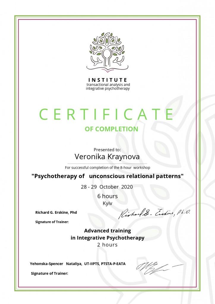 Veronika Kraynova Erskin-Spenser 28-29.10.20_page-0001
