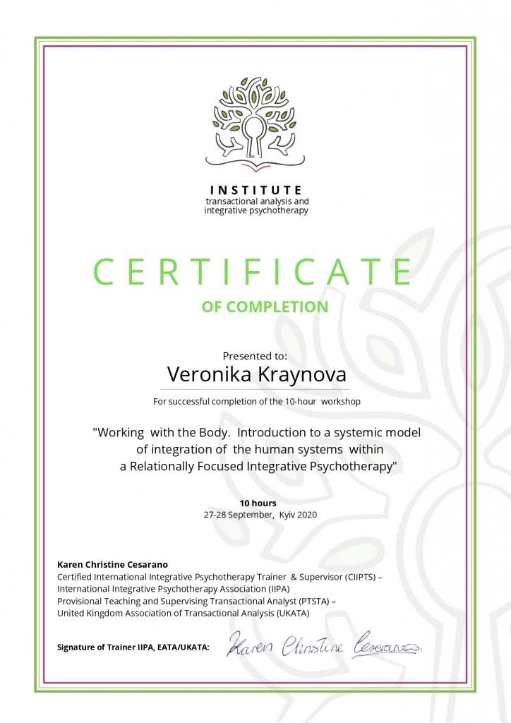 Veronika Kraynova Karen Cesarano 27-28.09.20_page-0001
