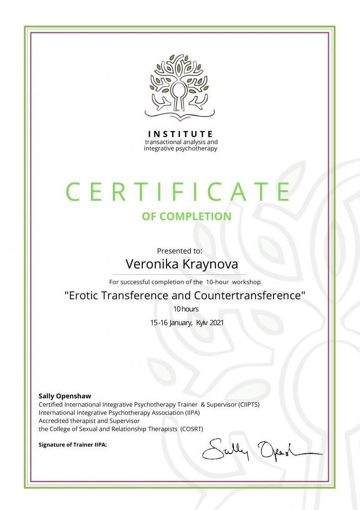 Veronika Kraynova Sally Openshaw Erotic Transference (pdf.io)